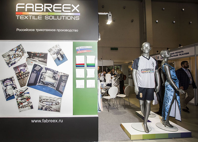 FABREEX textile solutions
